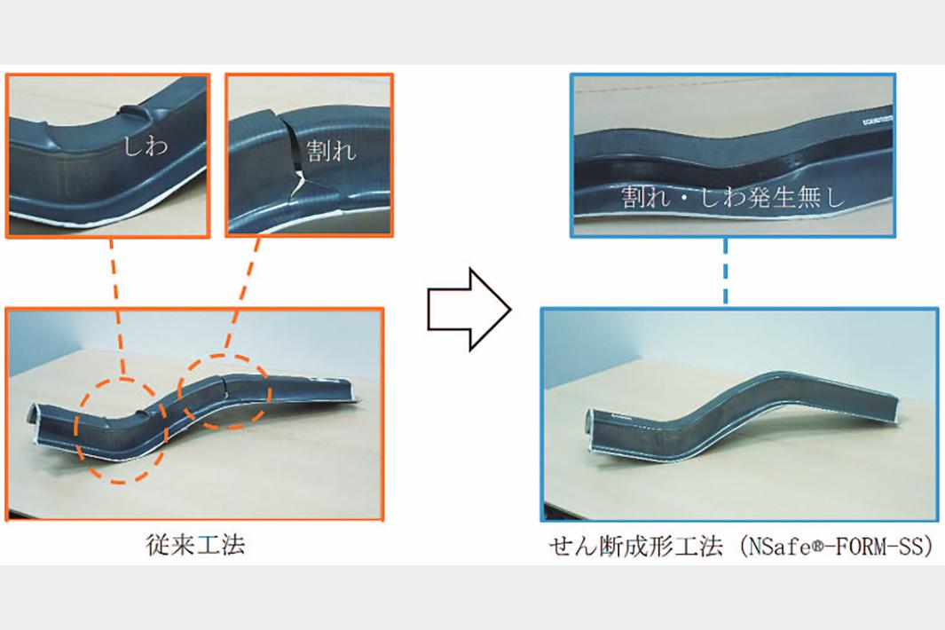 日本製鉄の新プレス工法 自動車骨格部品に超ハイテン材採用
